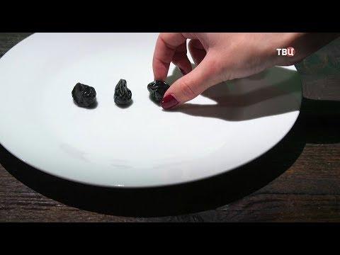Чернослив сушеный без косточки в упаковке. Естественный отбор
