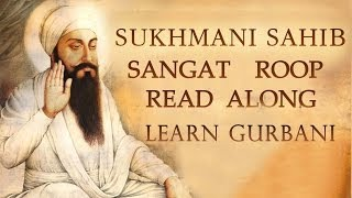 Read Along   Sukhmani Sahib Sangat Roop   Learn Gurbani   Soothing Relaxing
