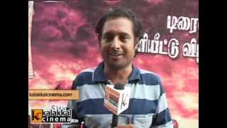 Vijayanagaram - Vijaya Nagaram Movie Press Meet