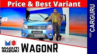 New Wagon R Pricing & Value for Money Variants