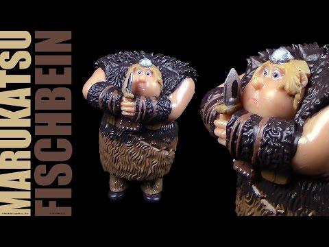 Marukatsu ® Dragons - Fischbein / Fishlegs 2015 - Unboxing / Re-Upload