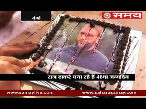 Cake with Owaisi's picture cut on MNS chief Raj Thackeray's birthday