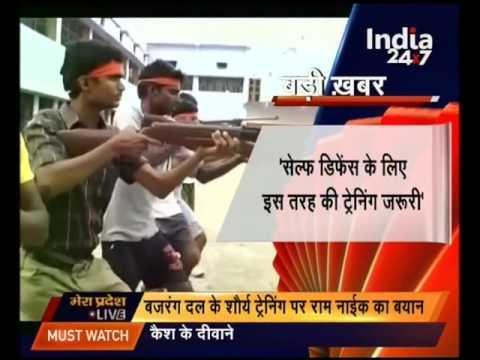 Mera Pradesh Live | Part 7