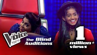 Sashini Dinali | Rosa Malakui  Blind Auditions |The Voice Teens Sri Lanka