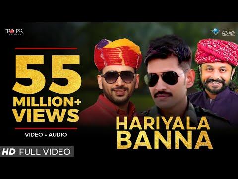 HARIYALA BANNA FULL VIDEO Rapperiya Baalam & Kunaal Vermaa Ft. Ravindra Upadhyay & Kamal Choudhary thumbnail