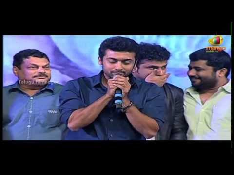 Surya Speaking In Telugu - Singam 2 Audio Launch - Anushka, Hansika, Dsp - Yamudu 2 video