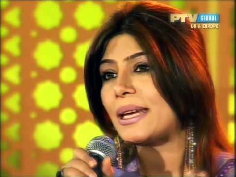 Dil Cheez Hai Kya ..shabnam Majeed..pakistan Television video