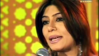 dil cheez hai kya shabnam majeedpakistan televisio