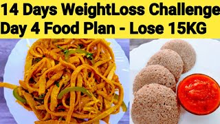 Lose 15KG - Food Plan for WeightLoss Tamil/WeightLoss Diet Plan/Diet Plan Chart for WeightLoss Tamil
