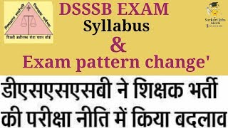 DSSSB TGT/PGT/PRT 2018 Syllabus, Exam Pattern change & Tips *PGT* has one tier new changes||Dk gupta