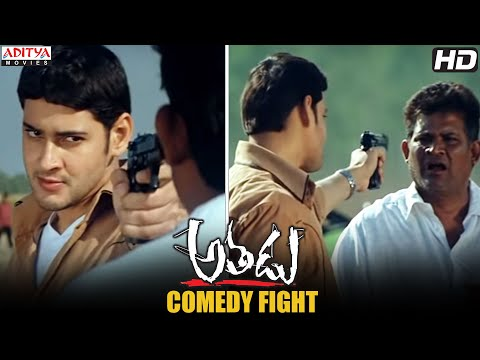 Athadu Comedy Scenes - Tanikella Bharani Comedy video