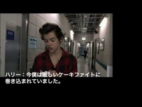One Direction {This Is Us}: Back Stage Tour(日本語字幕+和訳)