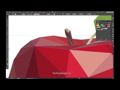 Урок 6. Компьютерная графика в Illustrator. Изображение в стиле лоу-поли. - Video website