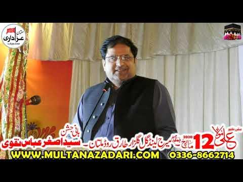 Nadeem Quershi I Jashan 16 Rajab 2020 | Marriage Land Gul E Gulzar Multan