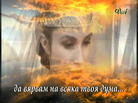 Scorpions - Loreley - превод