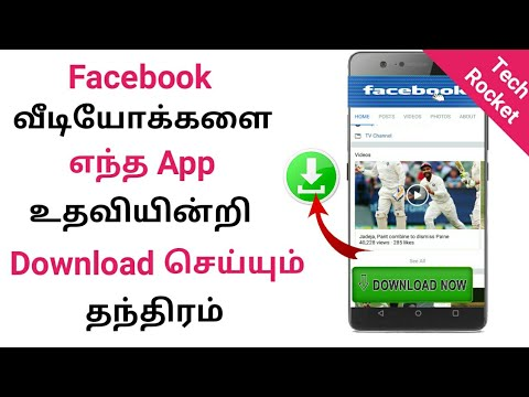 Try again downloading facebook video