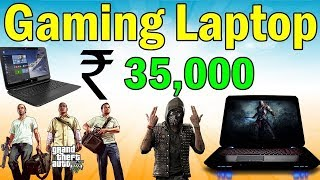 Best Gaming Laptops with 4gb graphics 2019 | Best Gaming laptops under 30,000 to 1lakh