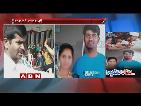 Man married for second time without divorcing first wife,First wife urges for Justice | Nalgonda