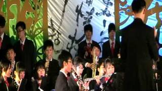 YUK CHOY HIGH SCHOOL BRASS BAND plays THE EIGHTIES