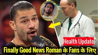 Finally GOOD NEWS For Roman Reigns Fans ! Doctors Provides Health Update of Roman Reigns Leukemia !