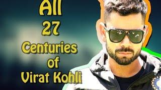 MODERN MASTER | VIRAT KOHLI ALL 27 CENTURIES IN ODI | KOHLI FANS
