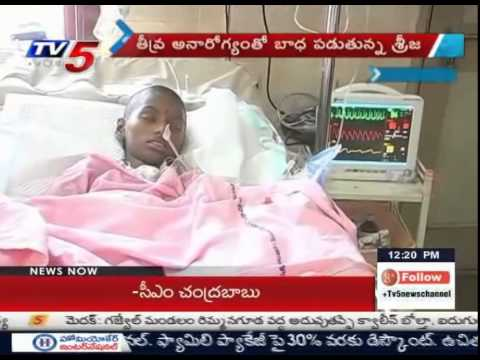 Srija Last Wish | Srija Wants to Meet Pawan Kalyan : TV5 News