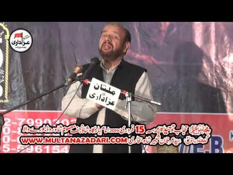 Zakir Ali Abbas Alvi I Majlis 15 Feb 2019 I Imam Bargah Shah E Najaf Burewala