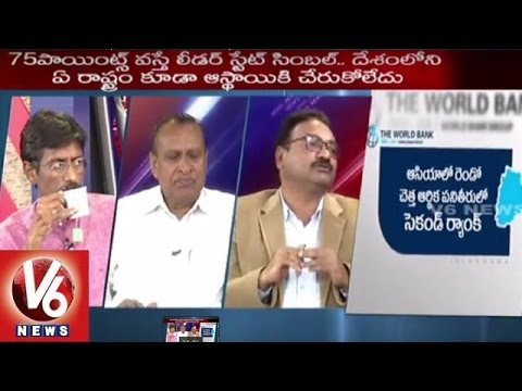 Special debate on World Bank report | State Industrial Policy - 7PM Discussion - V6 News
