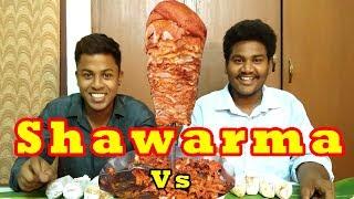 Shawarma challenge | Hi Bonda !!