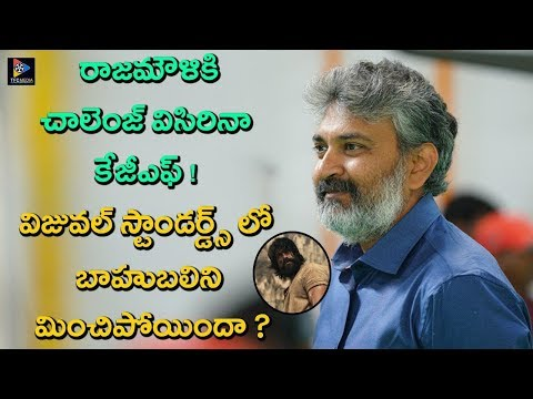 KGF Movie To Compete With Rajamouli's BAHUBALI... ? || Kannada Movies || TFC Films & Film News