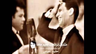 كلمة عبد الحليم حافظ عن أم كلثوم في حضور جمال عبد الناصر والتي تسببت في قطيعة بينهما لمدة 6 سنوات