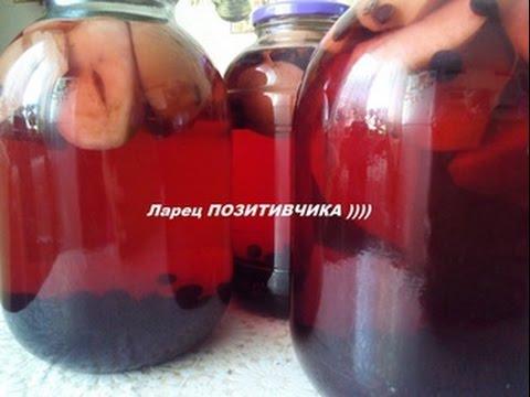 Компот из яблок и черноплодной рябины на зиму / Compote of apples and chokeberry in the winter