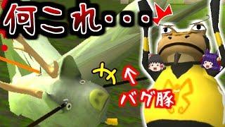 Download 【ゆっくり実況】世界最強のカエルがサメの大群を釣り上げた結果…!?キモすぎるブタvs臭すぎるブタ…!!【Amazing Frog】 3Gp Mp4