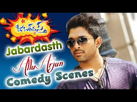 Allu Arjun Movies Back 2 Back Comedy Scenes || Latest Telugu Comedy Scenes 2016