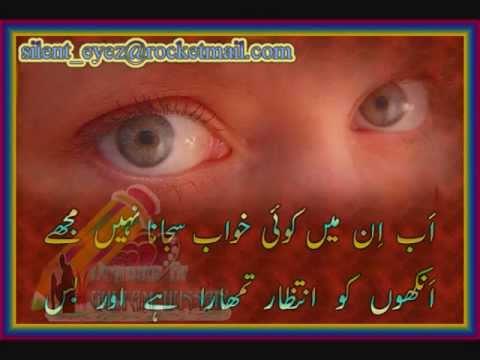 Dukh Bol Ke Je Dasya Te..Hans raj hans