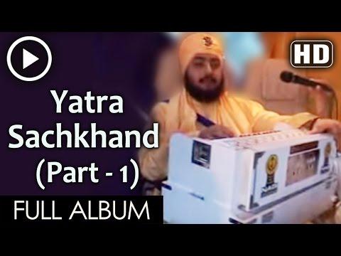 gurbani rehras sahib free download
