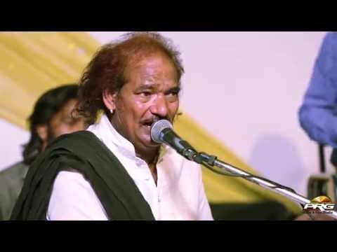 Bheru Ji Latiyala   Rajasthani Live Bhajan 2014   Moinuddin Manchala   Full Video Song video