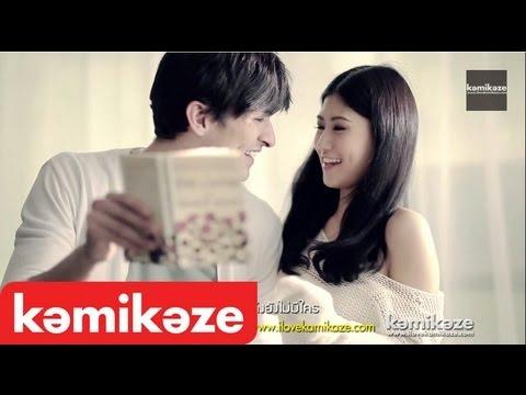 [Official MV] ถามไม่คิด (Silly Question) - FFKAHOLIC Music Videos