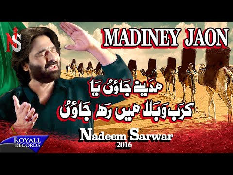 Nadeem Sarwar | Mediney Jaun | 2016