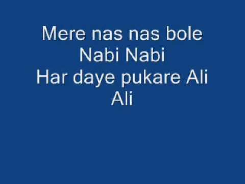 MUST LISTEN!!! RARE QAWALI BY SAEED CHISHTIMERE NAS NAS BOLE...