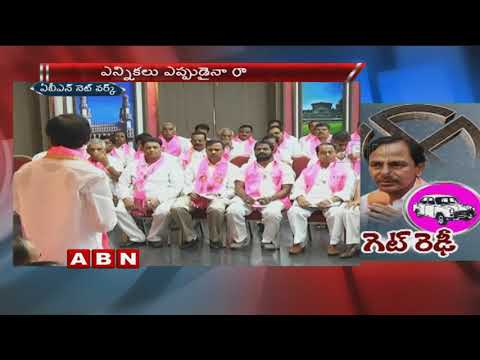 CM KCR Informes TRS MLAs To Get Ready For The  Early Polls | Hyderabad