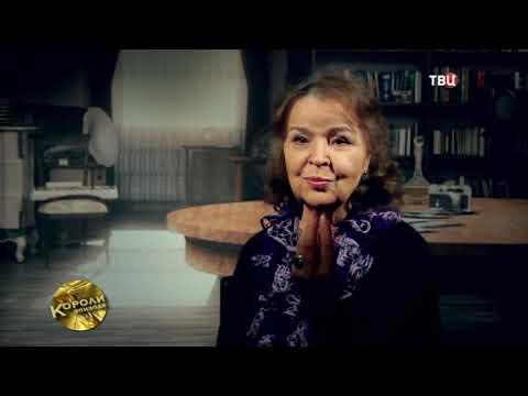 Валентина Телегина. Короли эпизода