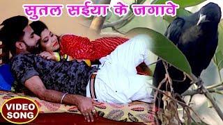 Ranjeet Singh सबसे नया देशी चइता 2018 Ae Rama Bairi Papihara Bhojpuri Chaita Songs 2018