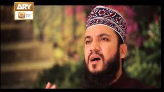 SARKAR GHOUS-E-AZAM (MEHMOOD UL HASSAN ASHRAFI) - ARY Qtv