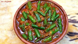 Beans Curry.!!|||Beans Curry Recipe
