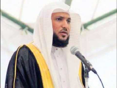 Surah Al-Fatiha - Sheikh Maher Al Muaiqly