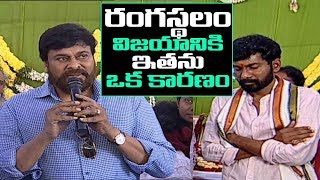MegaStar Chiranjeevi SUPERB Speech at Panja Vaishnav Tej Debt Movie Launch | Mythri Movie Makers