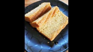 Keto Butter Rum Cake (No Almond Flour)