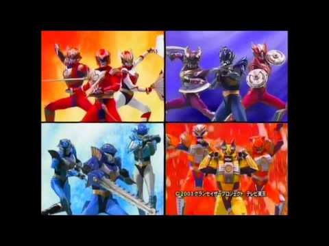Chou Sei Shin Gransazer Opening Full video