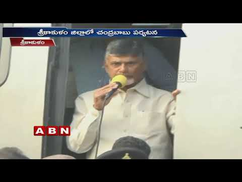 CM Chandrababu Naidu gives assurance to Cyclone Titli Victims | ABN Telugu